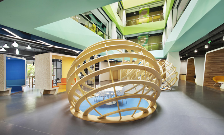 焕彩之翼 腾讯南京众创空间设计欣赏